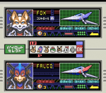 Star Fox 2 (SNES JP ROM beta, 1995)