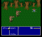 Final Fantasy V (JP - SNES, 1992)