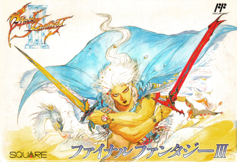Game cover for Final Fantasy III